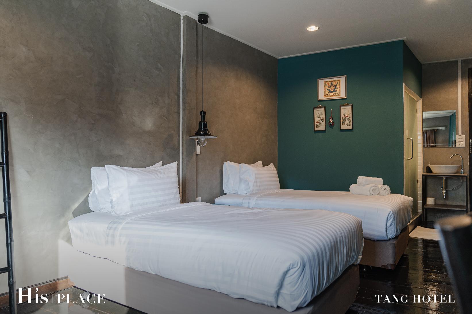 Tang House  - Loft บ้านเดี่ยว 1 ห้องนอน 1 ห้องน้ำส่วนตัว ขนาด 24 ตร.ม. – ประตูน้ำ