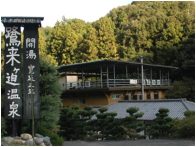 Tawaraya Ryokan Kotishirasagikan