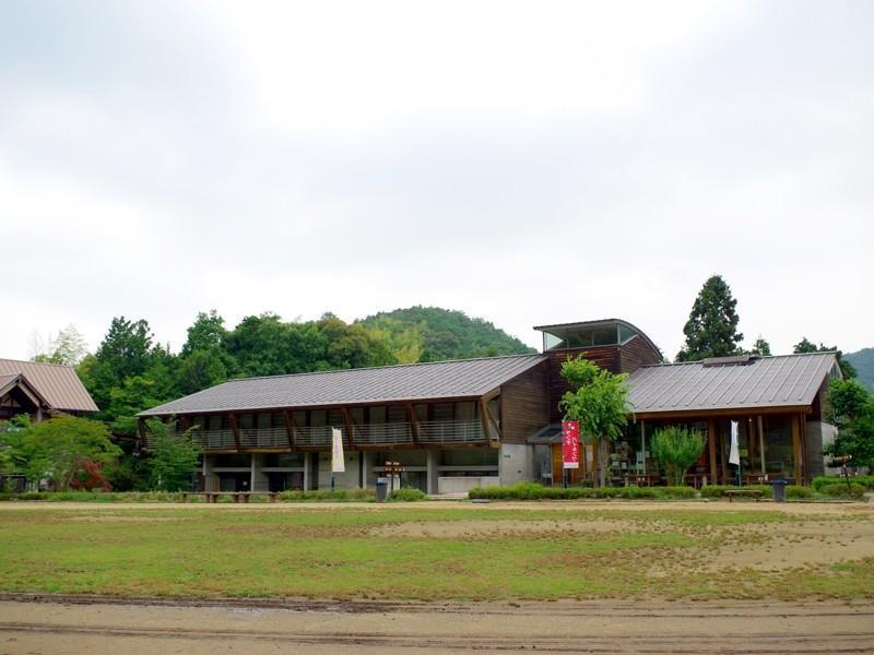 Honoji No Sato