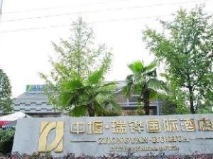 Chengdu Dujiangyan Zhongyan International Hotel