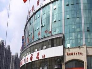 Hanting Changzhou Xuejia Park Branch