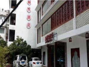 Yangshuo CTN Lijiang River Side Hotel