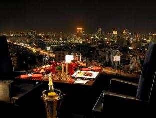 The Landmark Hotel Bangkok Bangkok - RR & B