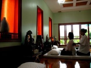 Empress Hotel Chiang Mai - Spa