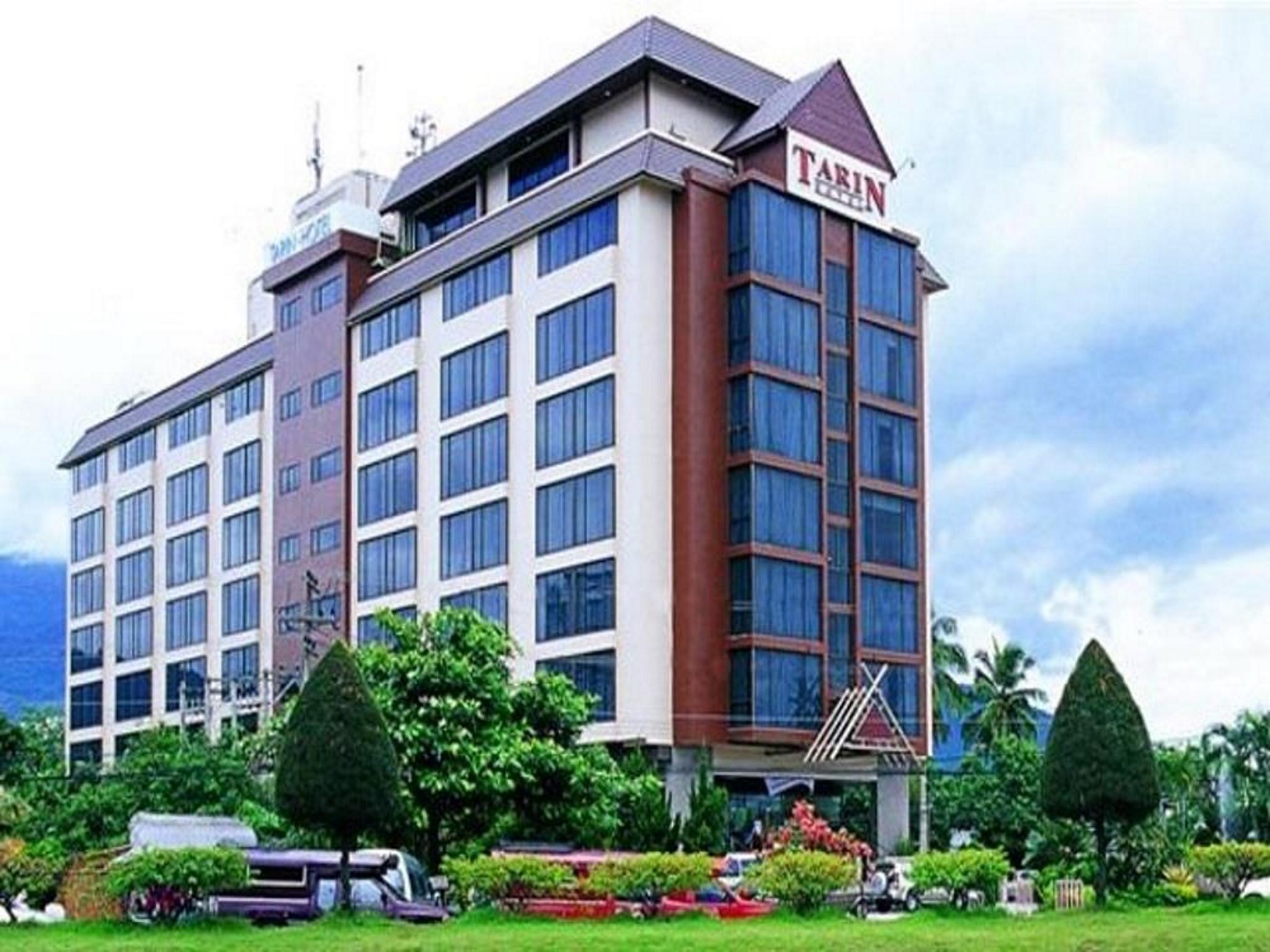 ค้นหา โรงแรมธาริน (Tarin Hotel) SALE