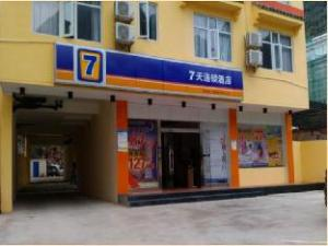7 Days Inn Yangshuo Shilihualang Branch