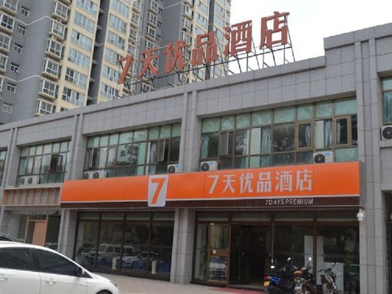 7 Days Premium Lanzhou High Speed Rail West Passenger Station Branch