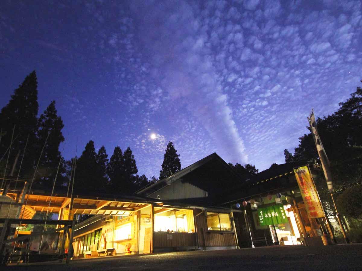 Nature Resort In Kumakogen