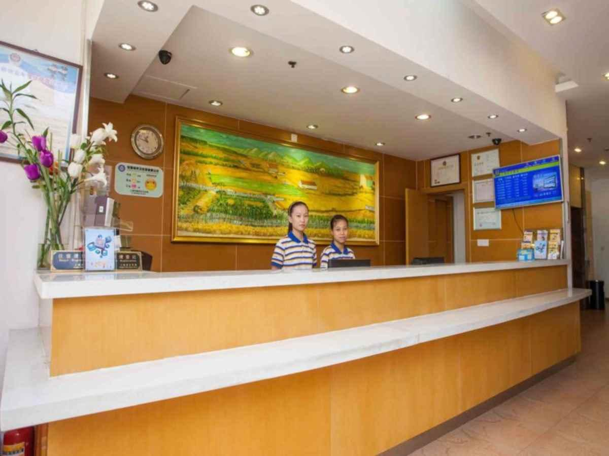 7 Days Inn Yuxi Central Bus Station Taobao Xiaochi Street Branch