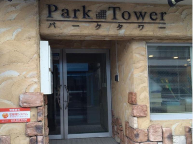 Chitose Park Tower
