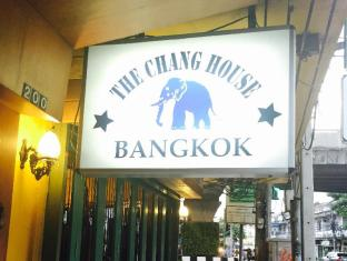 The Chang House