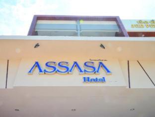 아사사 후아힌 호텔