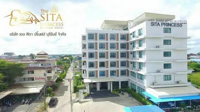 โรงแรม เดอ ศิตา ปริ้นเซส – The Sita Princess Hotel