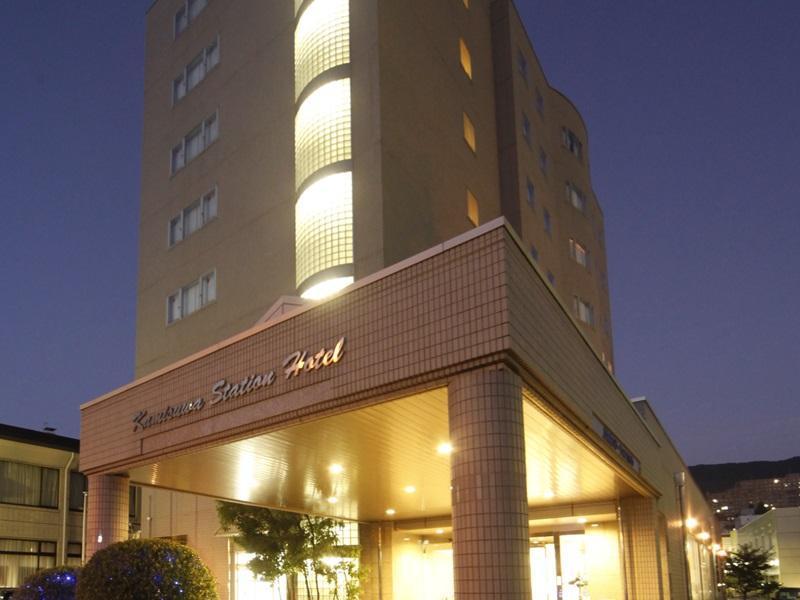 Kamisuwa Station Hotel