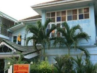 13 Coins Antique Villa Hotel Bangkok - Exterior