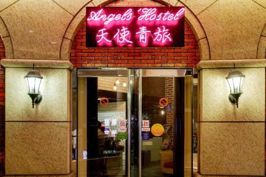 Angels Hostel Taipei Ximen
