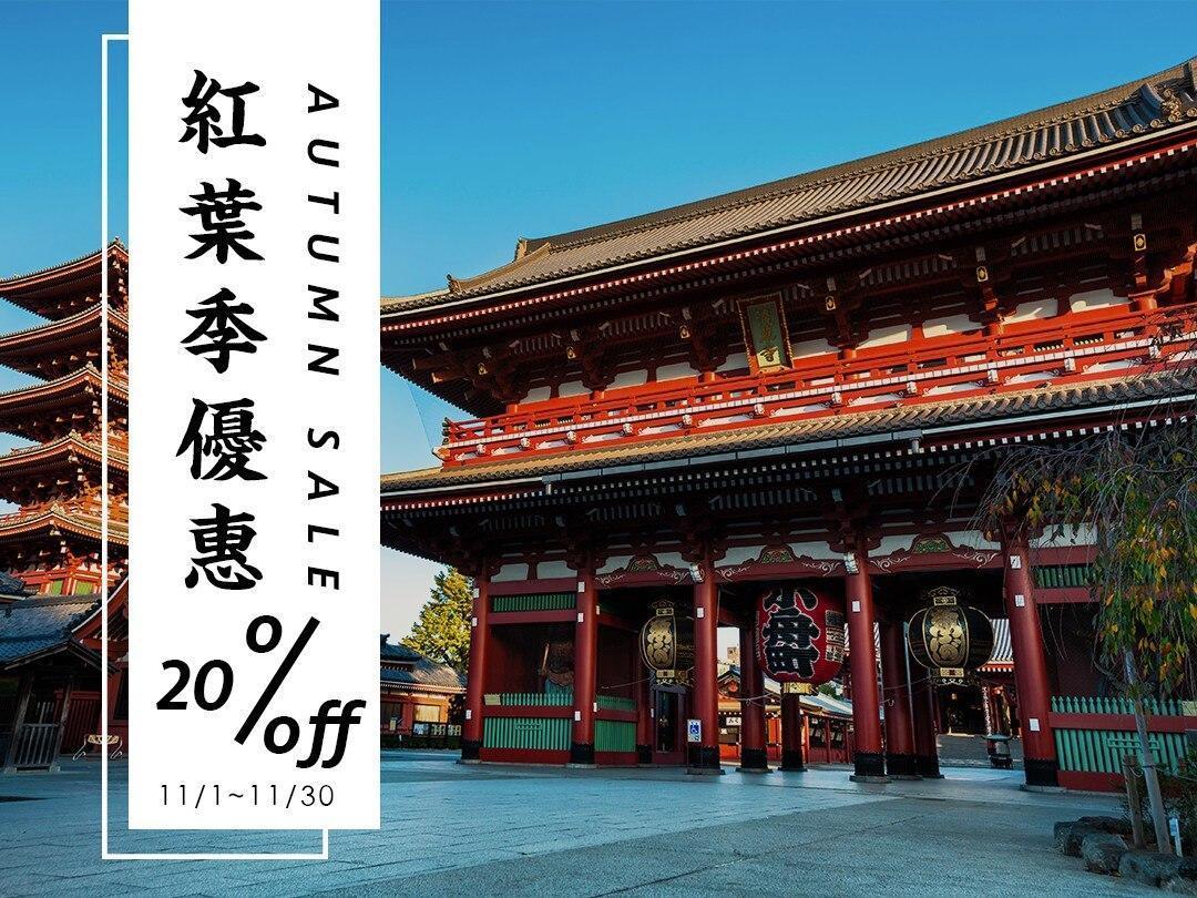 5 Min Walk To Sensoji 2ppl Lilia203