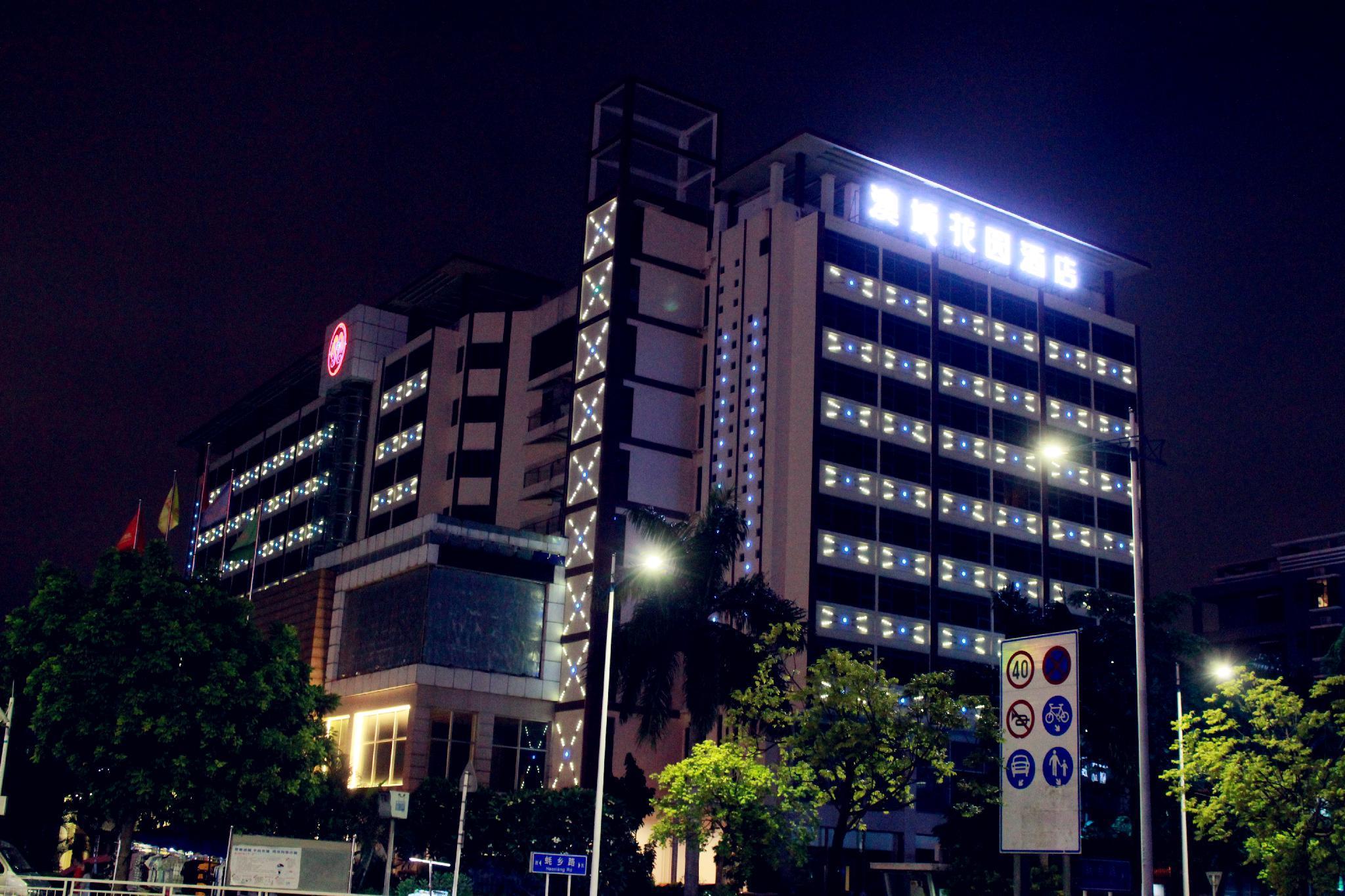 Ocean City Hotel Shenzhen Shajing