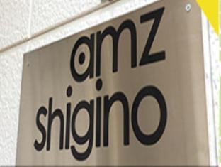 amzShigino