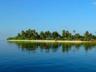 Huzey View Guest Maldives Hotel