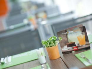 Ibis Pattaya Hotel Pattaya - Food & Drink 24 Hours