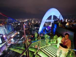 Centara Grand at Central World Hotel Bangkok - Red Sky