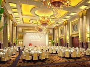 Inner Mongolia Jin Jiang International hotel
