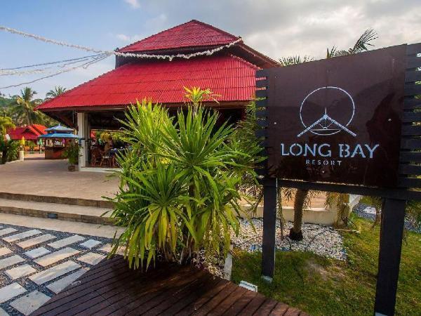 Long Bay Resort Koh Phangan