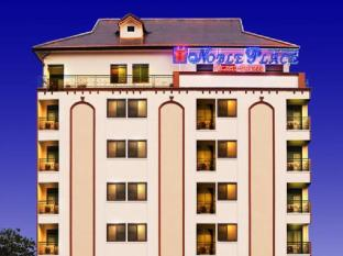 Noble Place Hotel