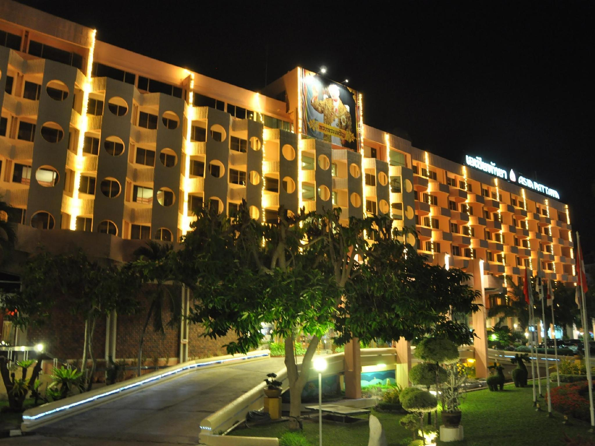 Asia Pattaya Beach Hotel โรงแรมเอเชีย พัทยา บีช