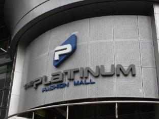 Citin Pratunam Bangkok by Compass Hospitality Bangkok - The Platinum Shopping Mall