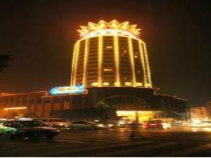 Jindu Crown Hotel
