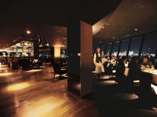Hotel New Otani Tokyo The Main Tokyo - Restaurant