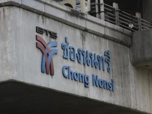 The Heritage Silom Hotel Bangkok - BTS Chong Nonsi Station