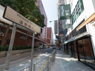 Bridal Tea House Hung Hom Winslow Hotel Hongkong - Hotellet udefra