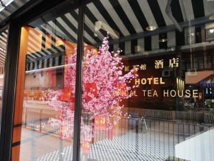 Bridal Tea House Hung Hom Winslow Hotel Hong Kong - Entrance