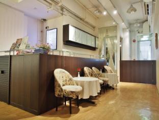 Bridal Tea House Tai Kok Tsui Li Tak Hotel Гонконг - Рецепція