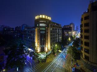 Chengdu Forstar Hotel