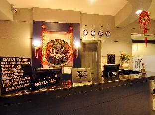 picture 3 of Malvar Hostel