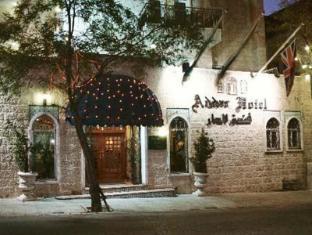 Addar Hotel Jerusalem - Hotel Aussenansicht
