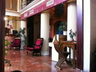Addar Hotel Jerusalem - Empfangshalle
