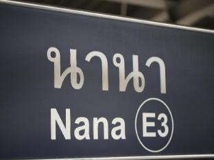 The Dawin Bangkok Hotel Bangkok - BTS Station
