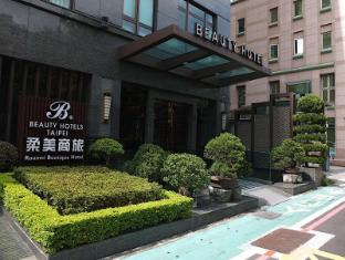 Beauty Hotels Roumei Boutique Taipei - Entrance