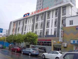 Hanting Hotel Shanghai Lujiazui Minsheng Road Branch