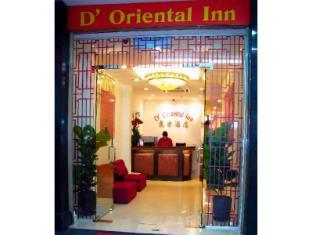 D Oriental Inn Hotel Kuala Lumpur - Entrance