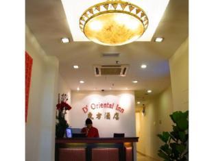 D Oriental Inn Hotel Kuala Lumpur - Lobby