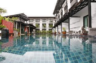 Phuketa Hotel โรงแรมภูคีตา