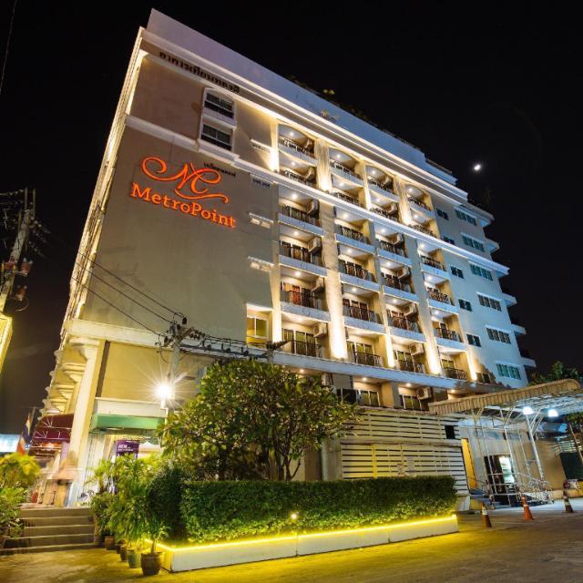 โรงแรมเมโทรพอยท์ แบงคอก – Metro Point Hotel