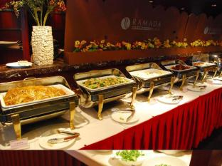 Ramada Plaza Shanghai Gateway Shanghai - Food and Beverages
