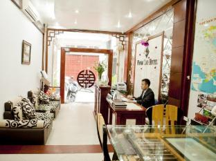 Hanoi Ciao Hotel Hanoi - Vastaanotto